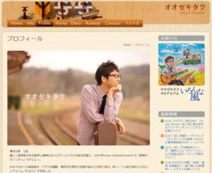 オオゼキタクさん(写真・リンクは公式サイト)は横浜市出身。鉄道の旅ジャンルでも活躍。箕輪小学校のエピソードでは、校舎の中庭「光庭」(こうてい)で縄跳びを行うというエピソードが印象深く、2番の歌詞にも採用したという