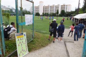 コロナ以前は、慶應ラグビー部の試合を楽しみに、多くの人々が観戦に訪れていた(下田グラウンド、2016年10月)