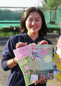 「桜スポ―ツフェスタ」実行委員会の取材時に(2019年3月、下田寮前で)