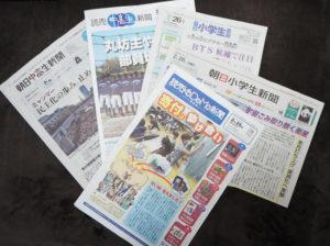 読み比べの対象となった新聞(5紙)
