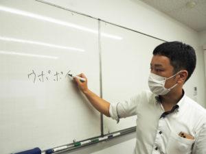 社長の玉田さんも2児の父。「新4年生にはより手厚いケアが必要」と感じ、新クラスの設置を決意した