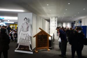 大相撲横浜アリーナ場所で行われた横綱武蔵山の展示。武蔵山は日吉出身で、現在も神奈川県出身唯一の横綱(2019年4月27日、林宏美さん撮影)