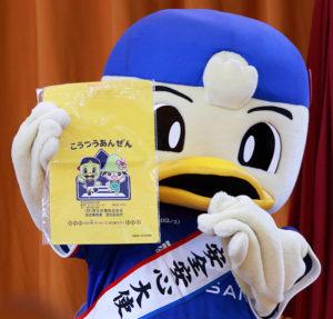 延期となった「東京2020オリンピック」の決勝戦が今年地元開催となることもあり、「2021年、サッカーでもりあがろう」とアピール