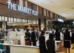 """オープン直前の活気みなぎる日吉東急アベニュー「THE MARKET PLUS(ザ・マーケットプラス)」。東急百貨店と東急ストアの""""強み""""を活かしたスーパーマーケットとして生まれ変わった(4月22日)"""