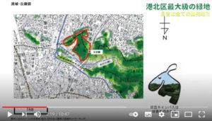 港北区最大級の緑地・慶應日吉キャンパスは「日吉丸」のかたちを描いているという(いけちゃんねるの番組【前編】より)