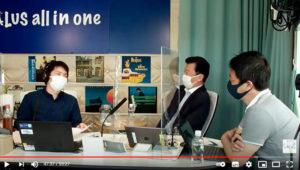 2回目の放送では港北区商店街連合会(区商連)会長の酒井誠さんが登場(FMサルース・港北FMの動画より)