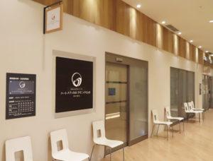 医療法人社団慧心(けいしん)メディカルを設立、「ハートメディカルクリニックGeN横浜綱島」として新たにスタートした