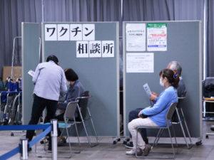 港北公会堂内の接種受付スペースより奥に設置されている相談所には「予約が取れない」と来訪する人も見られた