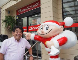 5周年を迎えた「車検のコバック横浜綱島店」について熱く語る水柿社長