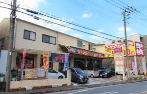 樽町バス停や樽町中学校にも近い樽町3丁目に「車検のコバック横浜綱島店」はある