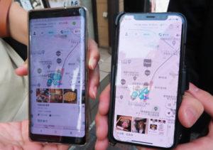 利用者はスマートフォン(スマホ)やパソコンでのインターネット上で閲覧可。参加店舗は写真や営業時間などの詳細を掲載することもできる