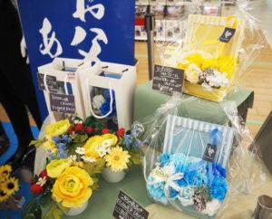 地元・横浜ゆかりの生花店「フラワーデコ」(白楽花園=神奈川区白楽)がひまわりの鉢を抽選会で提供する