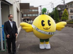 福島県の復興シンボルキャラクター「キビタン」も来場し、場を盛り上げました