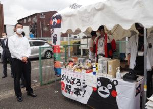 当初予定していた「くまモン」は参加できなかったものの、熊本県 東京事務所「くまもとセールス課」の職員が来訪し、熊本県のアンテナショップ「銀座熊本館」で扱う商品も好評を博していました