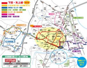 「無料送迎バス」の運行エリア図。日吉・高田エリアをまわる「下田・矢上線」のほか、センター北・南や仲町台、元住吉や新川崎、武蔵小杉エリアもカバーしている(日吉自動車学校のサイトより)