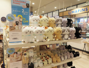 2015年から販売を開始した「ふくふくにゃんこ」シリーズが人気を博している「ハピンズ(HAPiNS)アピタテラス横浜綱島店」