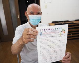 環境事業推進委員の新吉田あすなろ地区会長を務める大竹さん。10問のクイズも交え、楽しくごみの資源化について学べるように仕上げている
