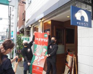 日吉の街を紹介している池田社長によるYouTubeチャンネル「いけちゃんねる」の撮影も行われた