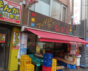 来月(2021年)9月14日での閉店を告知している「フレッシュマートながえ」。2階部分の「まんが喫茶ゲラゲラ日吉店」もビル老朽化を理由に一昨年(2019年)5月に閉店していた