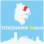 コラム:横浜ウオッチ
