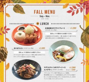 ランチタイムには「広島県産カキフライプレート」や「ガパオライス」などを用意(同店提供)