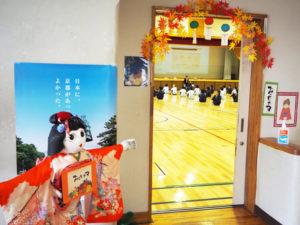 横浜初「バーチャル修学旅行」の会場となった高田中学校の体育館。ロボットPepper(ペッパー)が舞妓さんになって生徒たちをお出迎え。学校職員も総動員で修学旅行らしい飾りのアレンジを行ったという