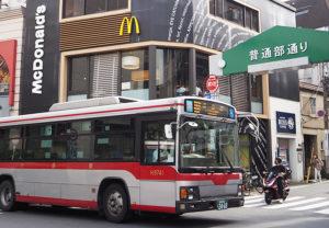 東急バスの2つの営業所も初協賛することになった