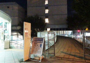 日吉駅前の慶應義塾大学日吉キャンパス「協生館」で新型コロナウイルスワクチンの集団接種がスタート。大学内かつ夜間の接種ができることから大きな注目を集めている(9月22日19時ころ)
