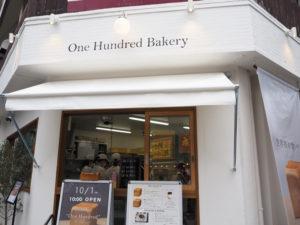 焼き立てを提供するため、店内で食パンを製造。カウンター方式での対面販売を予定している